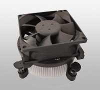 Active CPU Cooler